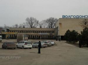 Набережную и привокзальную площадь Волгодонска обещают привести в порядок