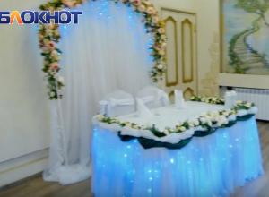 Где в Волгодонске молодоженам устроить идеальную свадьбу?