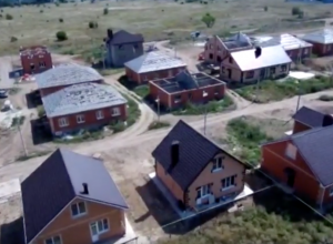 В Волгодонске можно построить «Дом мечты»