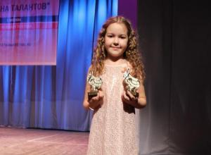 Волгодончанка Варвара Чужинова стала лауреатом Международного вокального конкурса в Москве