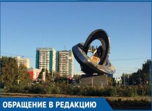 Молодежь устраивает «тусовки» возле «Мирного Атома» в центре города, - читатель