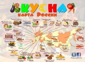 Волгодонский бренд «Вяленый лещ» может попасть  на «Гастрономическую карту России»