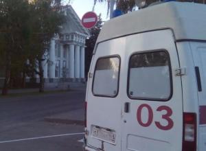 В финотделе администрации Волгодонска потребовалась помощь сотрудников «скорой»