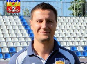 Футбольные эксперты назвали наставника ФК «Волгодонск» одним из лучших донских тренеров
