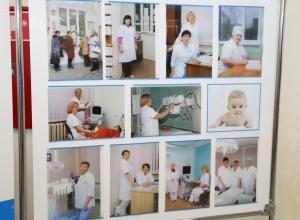 «С такой командой рожать - одно удовольствие»: женщина поблагодарила коллектив роддома Волгодонска