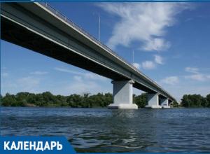 12 лет назад в Цимлянске был построен мост через реку Дон