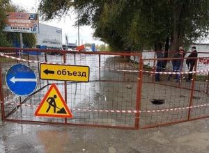 Из-за аварийного обрушения свода коллектора движение по Ростовскому шоссе перекрыто
