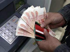 С похищенной банковской карты у волгодончанки сняли 35 тысяч рублей