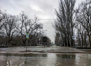 Дождь со снегом и сильный туман: какая погода ожидает волгодонцев в среду