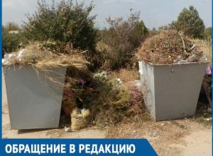 Волгодонцы просят наказать виновного в постоянных мусорных свалках на кладбище №2