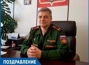 День защитника отечества — праздник каждой семьи, - Сергей Сумароков