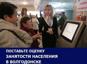 Волгодонск превратился в город продавцов, парикмахеров и исчезающих строителей: итоги 2016 года
