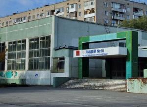 За плохое поведение учитель обрезала волосы девятикласснице в Волгодонске