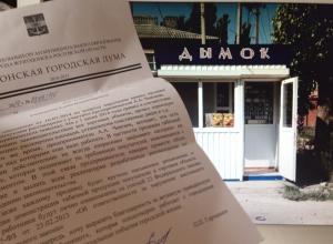«Дымку» закон не писан — табачный король  оправдался за нарушение закона перед председателем Волгодонской городской Думы