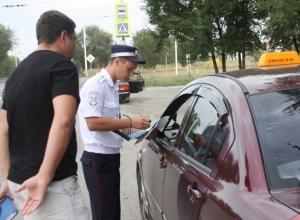 Таксистов Волгодонска проверили на нарушения, больше всего замечаний у фирмы «Рэд»