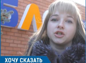Мои друзья с пятью детьми прожили полгода в гараже после пожара, - жительница Волгодонска