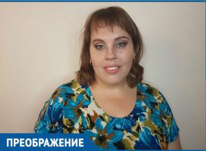 Профессиональный макияж превратил волгодончанку Анну Гущину в стильную диву