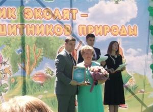Начальник отдела охраны окружающей среды Ростовской АЭС была удостоена звания «Лучший эколог Дона»