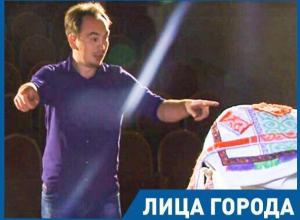 Профессиональный театр появится в Волгодонске меньше, чем через 10 лет, - Александр Фёдоров