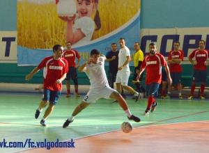 Молодежный состав «Волгодонска» с разгромным счетом проиграл «Олимпу»
