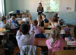 Урок доброты для школьников Волгодонска провели волонтеры организации «Делай добро»