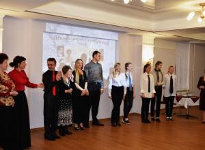 Чтение стихов поэтов Серебряного века вызвало аншлаг в музее Волгодонска