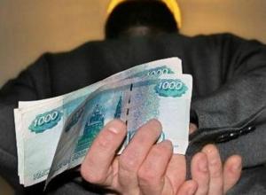 Житель Волгодонского района пошел под суд из-за взятки в 2000 рублей