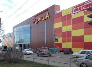 Волгодонец предложил построить ТЦ «Мармелад» в парке им. М.Горького в Ростове-на-Дону