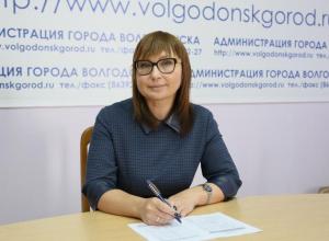 Информация об отстранении Анны Пустошкиной от обязанностей начальника горуо Волгодонска подтвердилась
