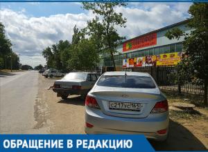 Появление «Светофора» на улице Степная создало массу проблем местным жителям