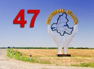 «Чиновнику не нужны ларьки, потому что он обедает в ресторанах» - глава союза работников торговли и сферы услуг о 47-м месте Ростовской области в рейтинге регионов