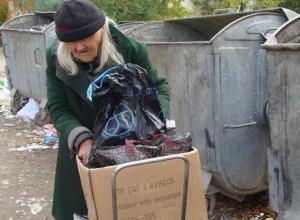 Инвалидам и малоимущим могут сделать «скидку» на штрафы за разбрасывание мусора