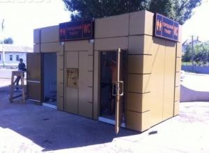 Установленный в Мичуринске Тамбовской области «золотой» туалет из Волгодонска сломался