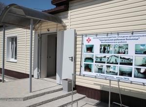 Более 9,5 млн рублей выделено для больницы в Волгодонском районе