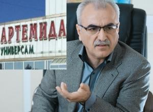 Иван Саввиди купил волгодонскую торговую сеть «Артемида»