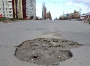 Стали известны суммы контрактов на капитальный ремонт улиц Максима Горького и 50 лет ВЛКСМ в Волгодонске