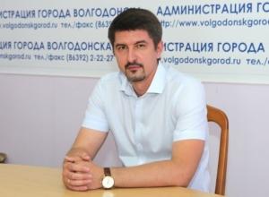 Доцент из Волгограда стал Главным архитектором Волгодонска