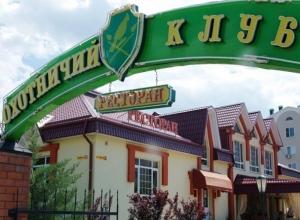 Престижный ресторан «Охотничий клуб» открылся в новом качестве