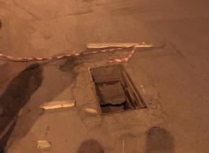 Волгодонские водители предупредили коллег по рулю о смертельно опасной открытой «ливнёвке» на улице Гагарина