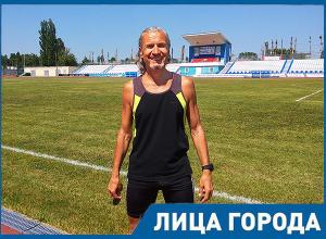«Во время бега можно решить любую проблему», - сверхмарафонец из Волгодонска Игорь Краев