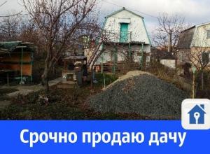 Мансардный домик с пропиской продают в «Волгодонском садоводе»