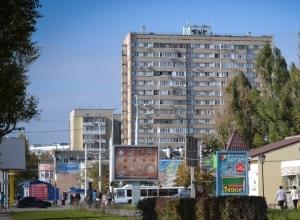 Госжилинспекция назвала лучшие управляющие компании Волгодонска