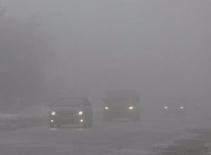 Экстренные службы предупредили автомобилистов о плохой видимости на трассе Ростов-Волгодонск из-за тумана