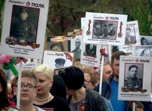 «Бессмертный полк» в Волгодонске: как это было