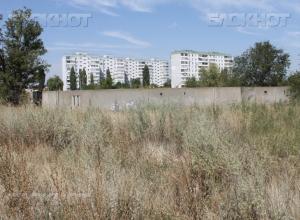 Школу на В-9 в Волгодонске начнут строить в 2018 году