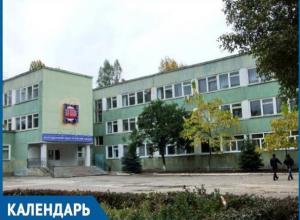37 лет назад в Волгодонске было основано педагогическое училище