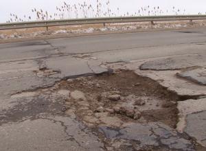 Уникальную ситуацию с исчезновением 40 километров дороги «Волгодонск – Ростов» изучают в Минтрансе РФ