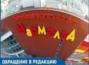 С созданием «Мармелада» зелёному массиву Волгодонска можно будет сказать: «Прощай», - рядовой житель о будущем города