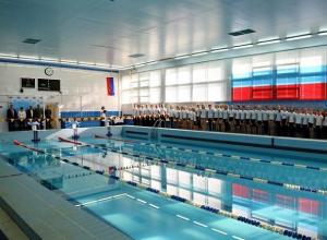 Волгодонская спортивная школа олимпийского резерва №3 отметила свое 30-летие