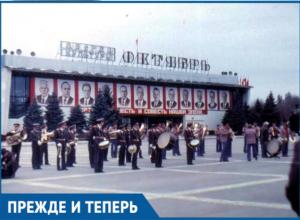 Центр Волгодонска переместился на полтора километра из-за ДК «Октябрь»